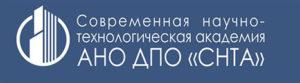 Программы дистанционного обучения АНО ДПО «СНТА» г. Москва
